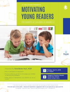 Motivating Young Readers: Favia Becker